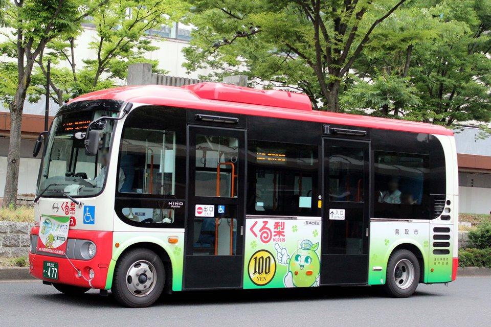 日本交通 か477
