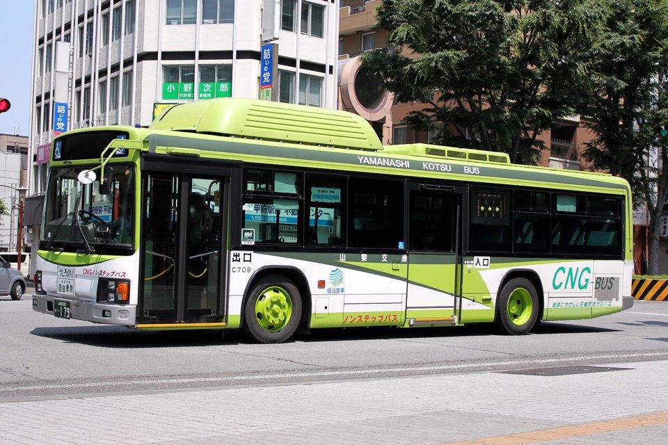山梨交通 C709