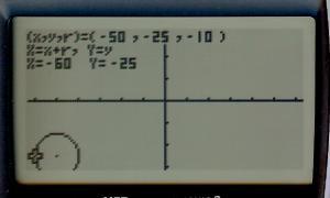 CIRCLE4-1_convert_20150922020508.jpg