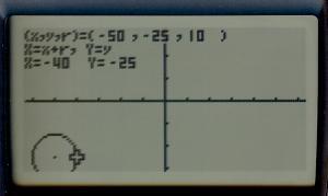 CIRCLE5-1_convert_20150922020833.jpg