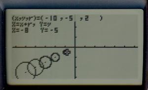 CIRCLE5-5_convert_20150922020949.jpg