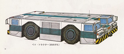 絵本のHough・TD-500