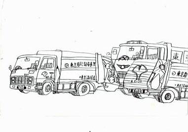 ゴミ収集車 by 4歳さかなクン