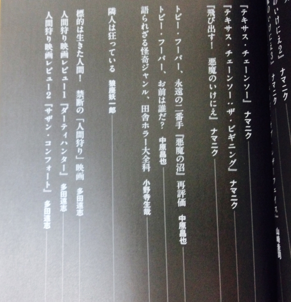 01d1095d0a80a93262bcaceb626c8c4d0e869ed880.jpg