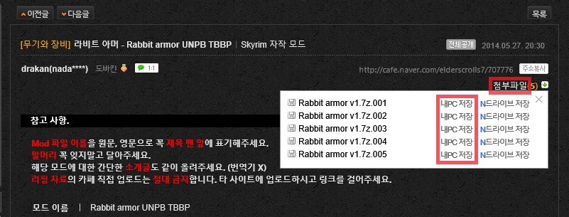 Rabbit_armor_5.jpg