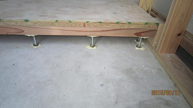 店舗 床下地1
