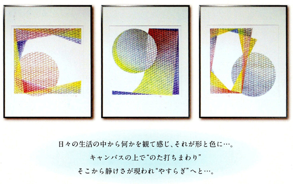 600_img531のコピー