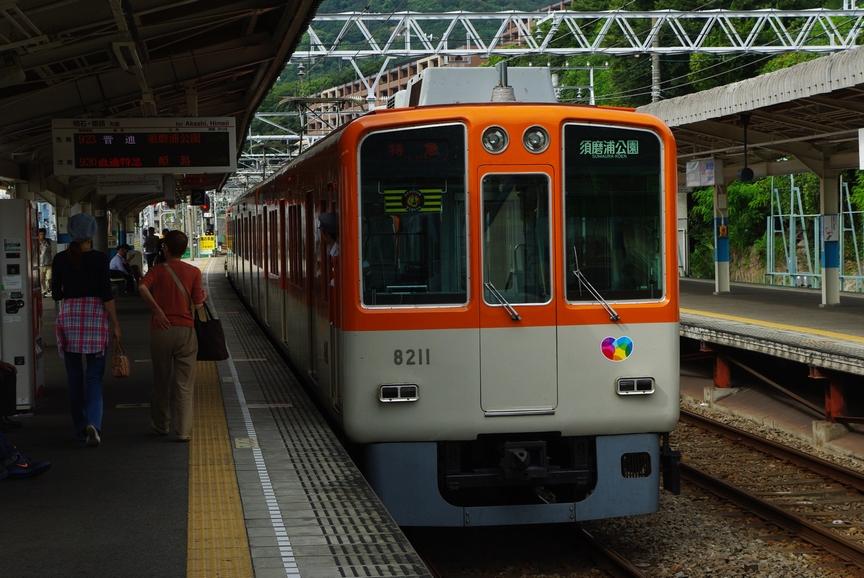 s2099.jpg