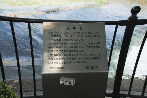 IMG_9645-2.jpg