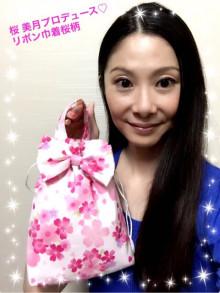 桜 美月プロデュースリボン巾着桜柄