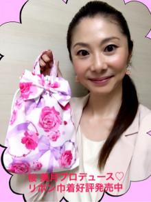 桜美月プロデュースリボン巾着バラとリボン