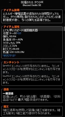 2015y08m21d_111320040.jpg