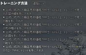 2015y09m15d_121642106.jpg