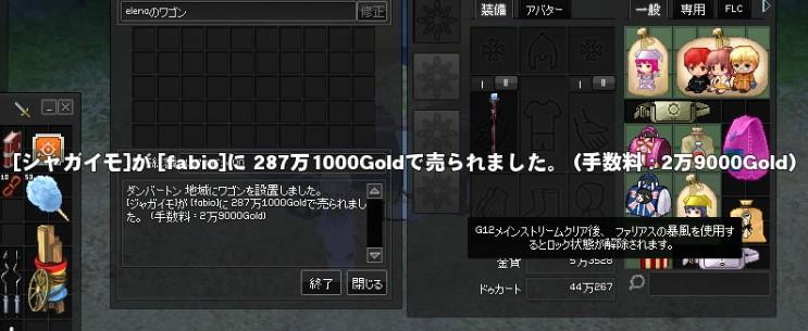 2015y09m25d_160901772.jpg