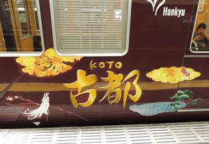 20150902梅田blog01