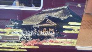 20150909阪急電車blog03