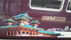 20150909阪急電車blog04