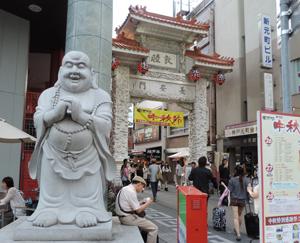 南京町blog01