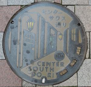 神戸センター南通blog01