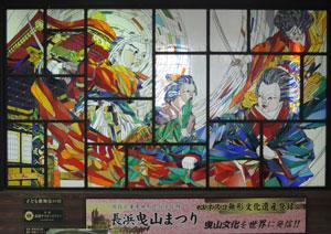 JR長浜駅blog01