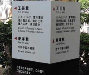 大原美術館blog03