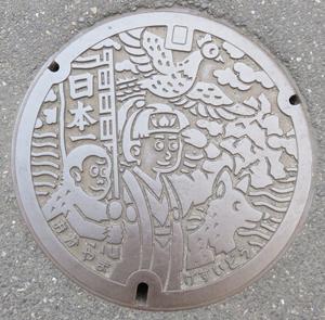 岡山下水道blog01