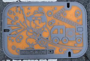 岡山市消火栓blog01