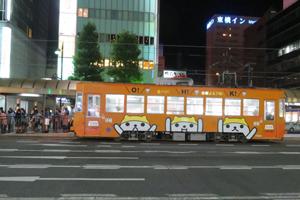 岡山市路面電車blog01