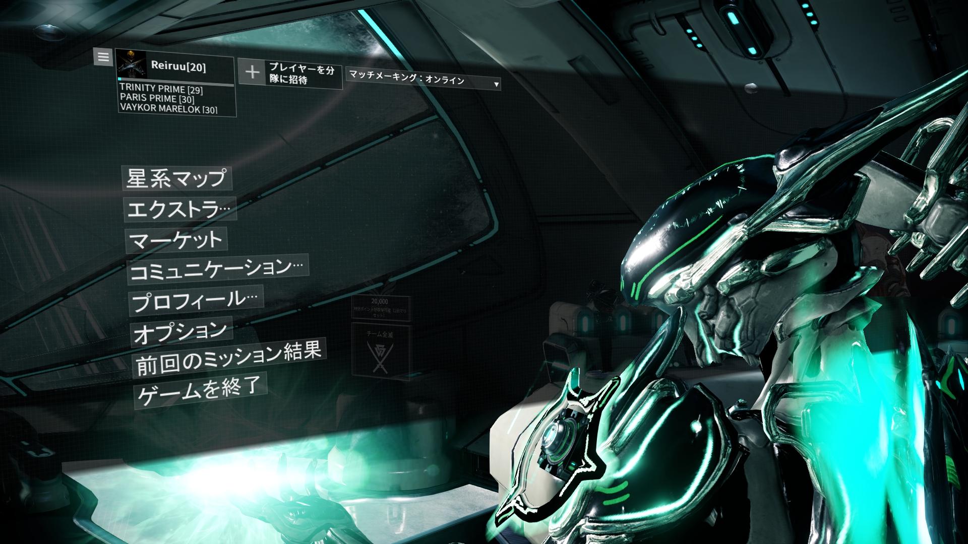 Warframe2888.jpg