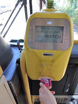 チケットを通す機械