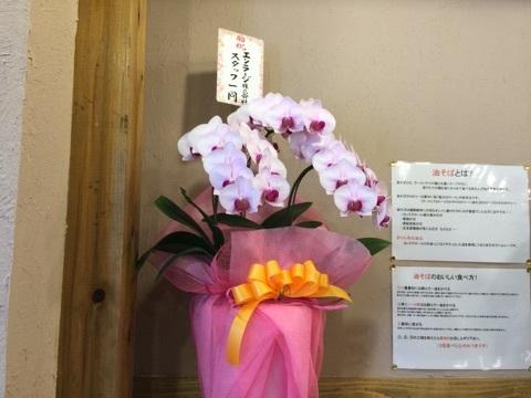 油そば・きりん寺3