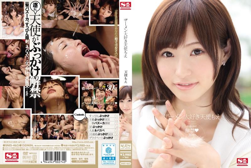 【天使もえ 動画無料・ザーメン大好き動画】adaruto 純粋無垢な女の子だからってエッチじゃないって誰が決めたのよ・・天使もえ