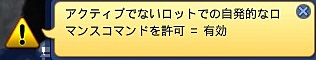 Screenshot-fc-AS05.jpg