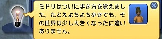 Screenshot-fc-AS180.jpg