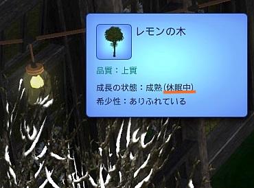 Screenshot-fc-AS244.jpg