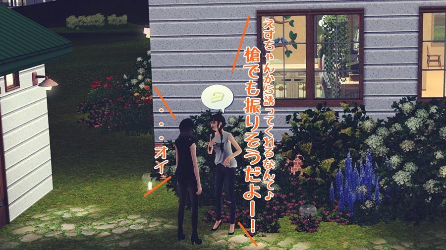 Screenshot-fc-AS296.jpg