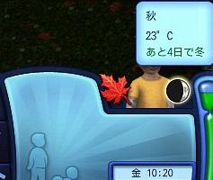 Screenshot-fc-AS311.jpg