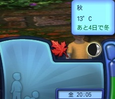 Screenshot-fc-AS313.jpg