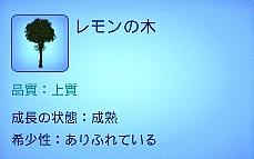 Screenshot-fc-AS323.jpg