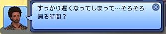 Screenshot-fc-AS91.jpg