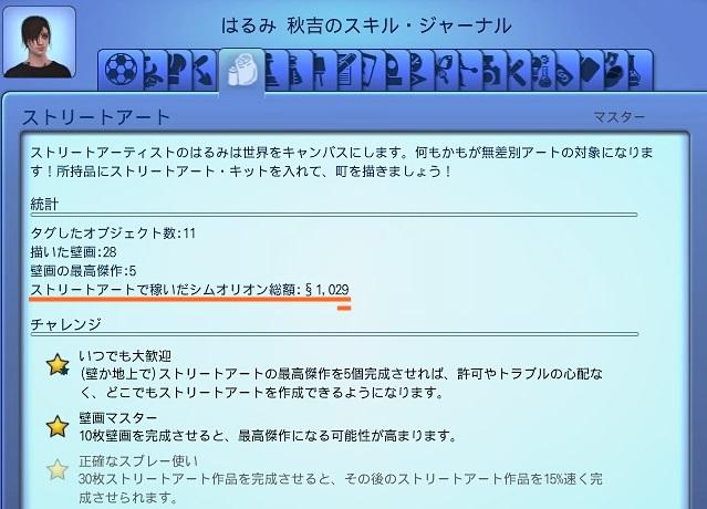 Screenshot-fc-BP53.jpg
