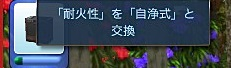 Screenshot-fc-RH01.jpg
