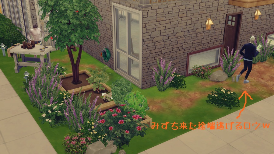 Screenshotts4-294.jpg
