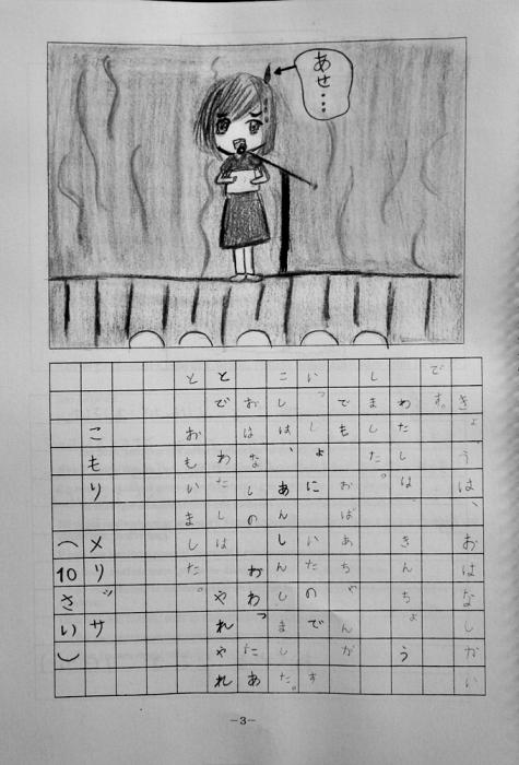 seitosakuhin-2014-01.jpg