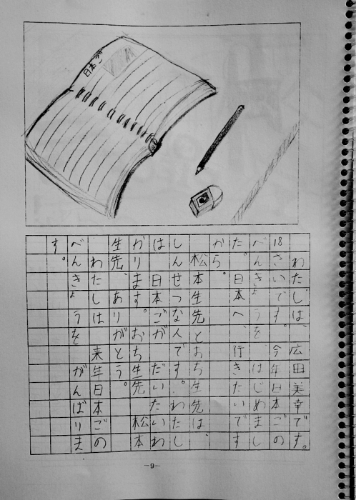 seitosakuhin-2014-04a1.jpg