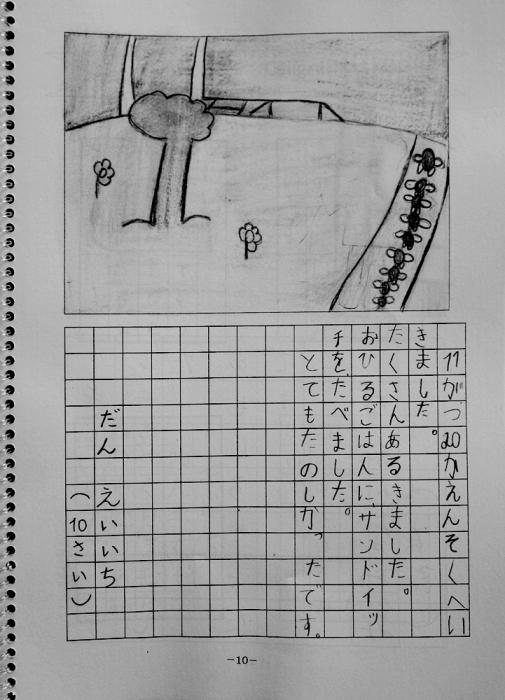 seitosakuhin-2014-04a2.jpg