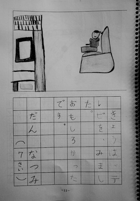 seitosakuhin-2014-04a3.jpg