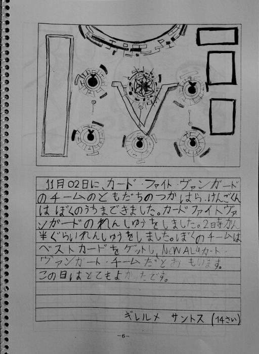 seitosakuhin-2014-04.jpg