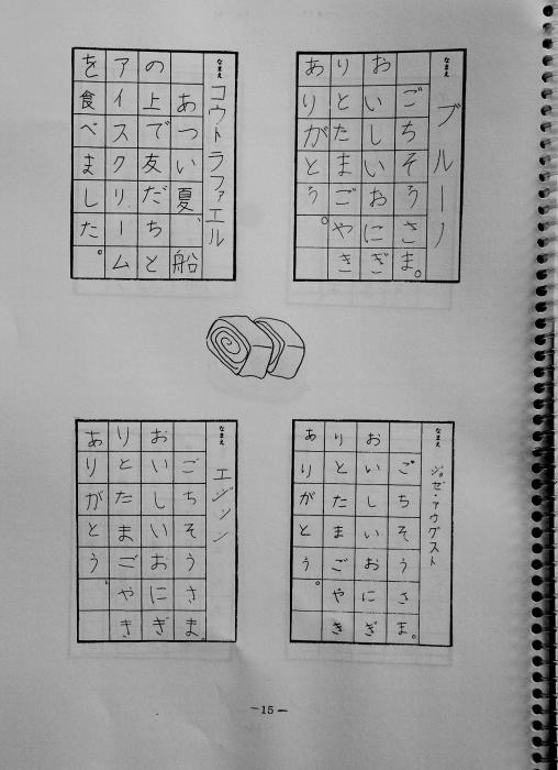 seitosakuhin-2014-05a1.jpg