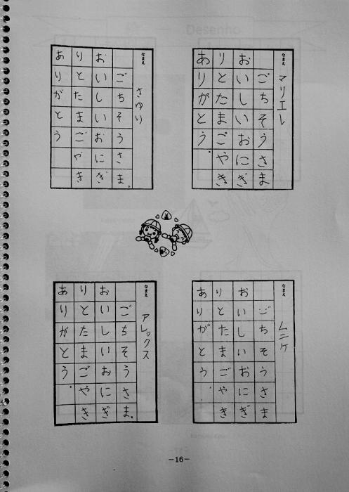 seitosakuhin-2014-05a2.jpg